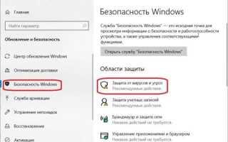 Скачать Office 365  на русском бесплатно