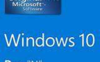 We answer: What is Windows 10 N version and how to use it?