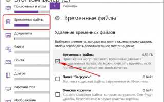 Локальные, LocalLow и Roaming папки в AppData на Windows 10 объяснил