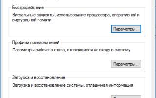 После обновления не запускается Windows 10