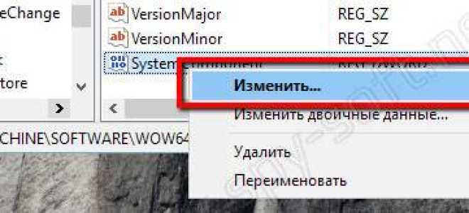 Как скрыть программу из списка установленных программ  в Панели управления