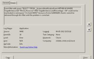 Как исправить ошибку 0x80041003 в Windows 7?