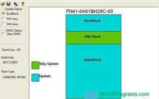 Обзор программы Winflash
