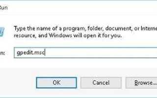 Отключаем системные уведомления Windows 10