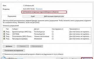Как принудительно удалить папку в Windows 10: все стандартные способы и программы для удаления