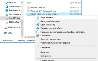 Как записать образ на флешку в Windows 10. Бесплатные утилиты Rufus и Unetbootin