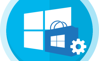 Решение проблем с запуском приложений в Windows 10