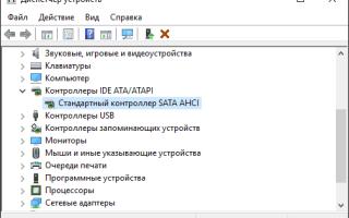 Как настроить ssd диск для Windows 10?