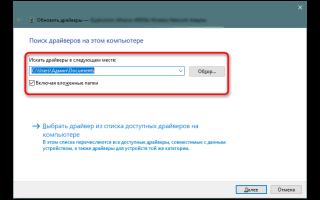 Сетевые адаптеры в диспетчере устройств Windows