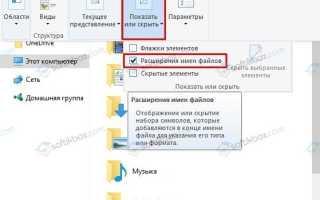 Как изменить букву диска в windows 10: 4 простых способа