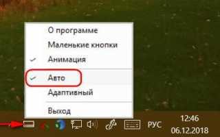 Гаджеты боковой панели для Windows 7 и 10