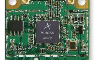 Скачать ASUS X540UV Qualcomm Atheros BlueTooth драйвер v.10.0.1.15 для Windows 10 64-bit