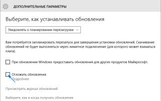 Сброс центра обновления Windows 10