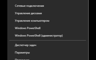 Как в Windows 10 отключить автоматическую отправку отчетов об ошибках программ