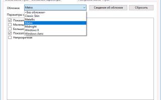 Меню пуск Windows 10 как в Windows 7