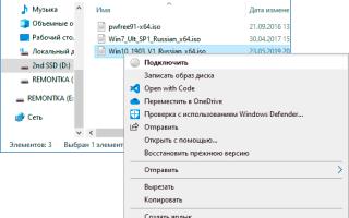 Windows 10 на флешку