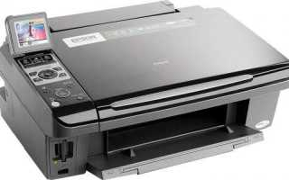 Epson Stylus CX8300 Driver Download Windows, Mac, Linux