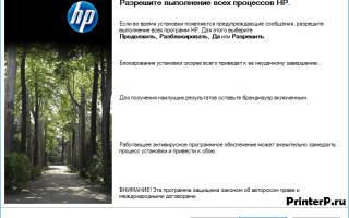 Скачать драйвер для сканера HP Scanjet 2400 бесплатно