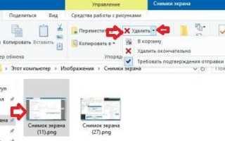 Как в Windows 10 удалить папку, которая не удаляется?