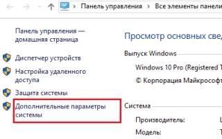 Как устранить циклическую перезагрузку в Windows 10