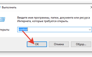 Пропала панель задач Windows 10 — что делать?