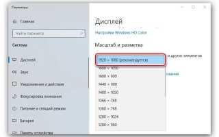 Как отключить эффект размытия фона на экране блокировки в Windows 10