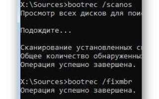 Как исправить ошибку 0xc0000098 при запуске или установке Windows