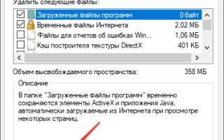 Как после установки новой версии удалить старую Windows 10?