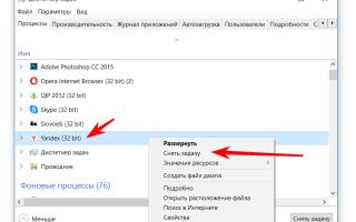 Как удалить Яндекс Браузер и Менеджер браузеров с компьютера Windows?