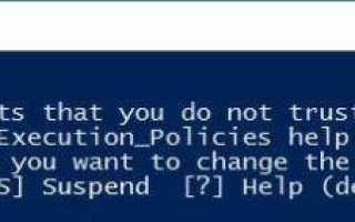 Как в Windows 10 удалить предустановленные metro-приложения
