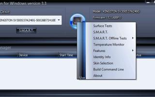 Проверка SSD диска: лучшие утилиты для диагностики и улучшения работы
