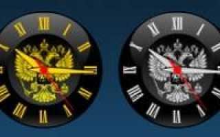 Виджет часов для Windows 10: как скачать, установить и настроить