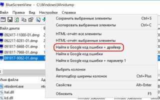 How To Fix Windows 10 Stop Code Error —>