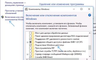 Linux для Windows. Запускаем полноценный десктоп Ubuntu внутри Windows 10