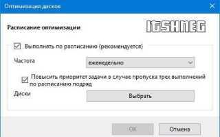 Дефрагментация диска на Windows 10 – оптимизируем дисковое пространство