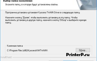 Скачать драйвер для Kyocera Ecosys M2035dn бесплатно