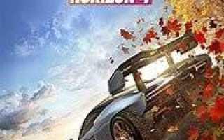 Forza Horizon 4: Ultimate Edition [v 1.380.112.2 + DLCs] (2018) скачать торрент RePack от xatab