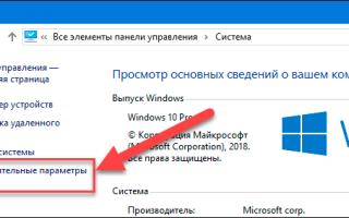 Завис компьютер с Windows 10, что делать?