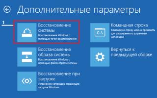 Что делать, если не включается компьютер Windows 10?