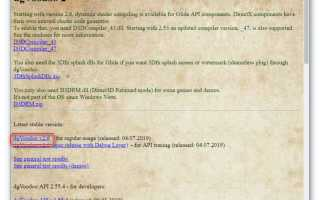 Запускаем игру Дальнобойщики 2 на Windows 10