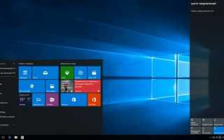 FixWin для Windows 10 русская версия скачать бесплатно через торрент