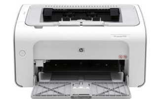 Скачать драйвер HP LaserJet 1200 бесплатно