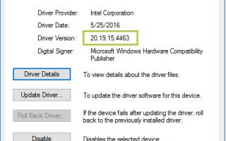 Установка драйвера графической системы Intel® в ОС Windows® 10 и…
