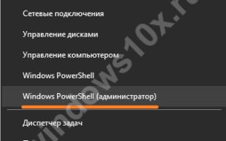 Как настроить Почту в операционной системе Windows 10?