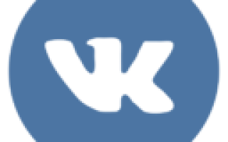 Проверка и исправление ошибок диска в Windows 10