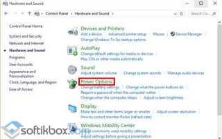 Что делать, если при установке или обновлении Windows 10 возникла ошибка BAD POOL HEADER?