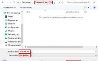Как перенести папку Users на другой диск в операционной системе Windows 10?