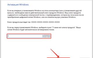 Особенности установки «Виндовс 10» с флешки: подробная инструкция и рекомендации