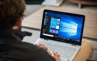 Операционная система Microsoft Windows 10 Home  — отзывы