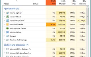 Как управлять, улучшать и исправлять качество звука в Windows 10